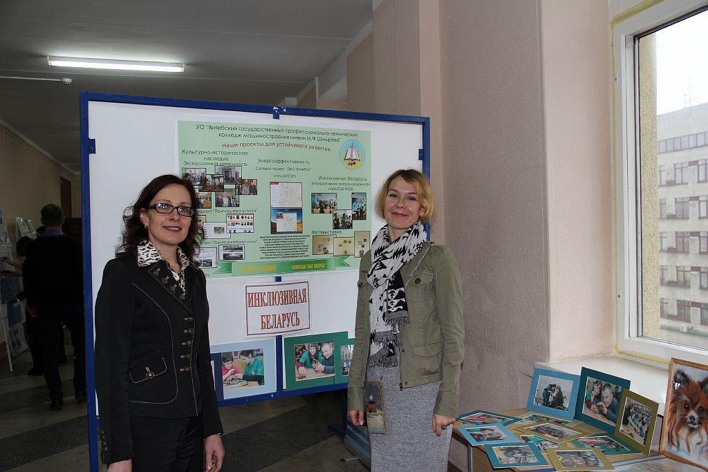 17 ноября 2016 года в БГПУ состоялся мастер-класс по итогам проекта интернет-игры «Наша Беларусь: Цели устойчивого развития – составные элементы мира»