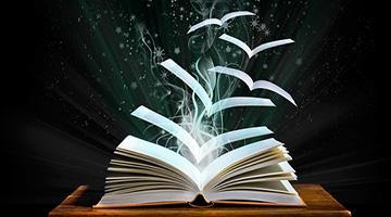 Номинация «Литературное творчество»