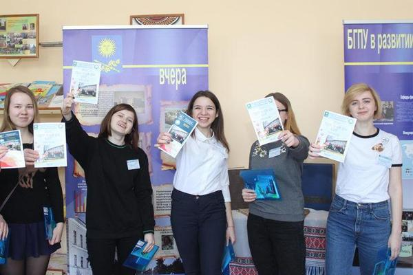 Более тридцати школьников побывали в роли студентов БГПУ