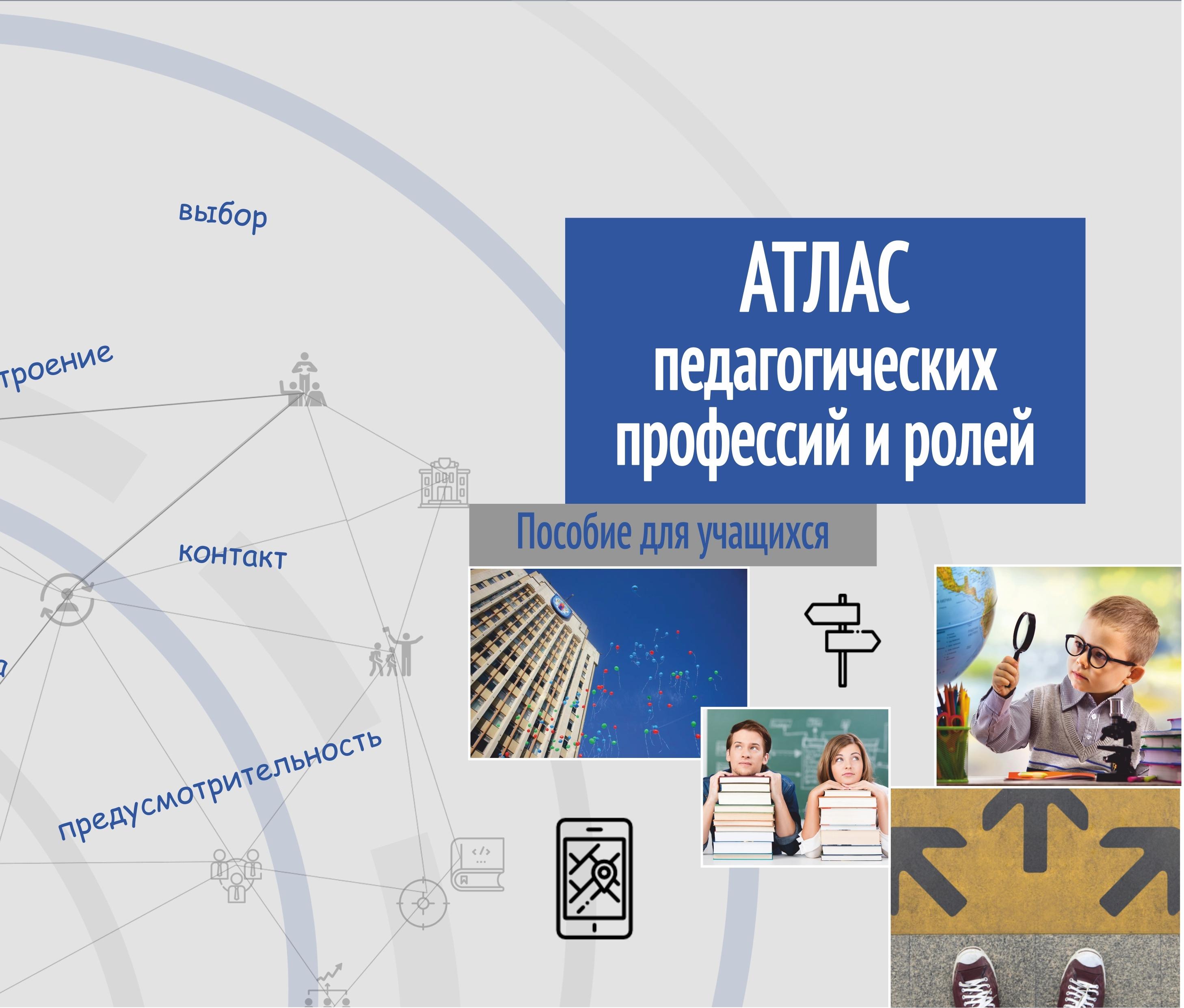 upd: Вышли новые учебные издания УМК для педагогических классов и групп