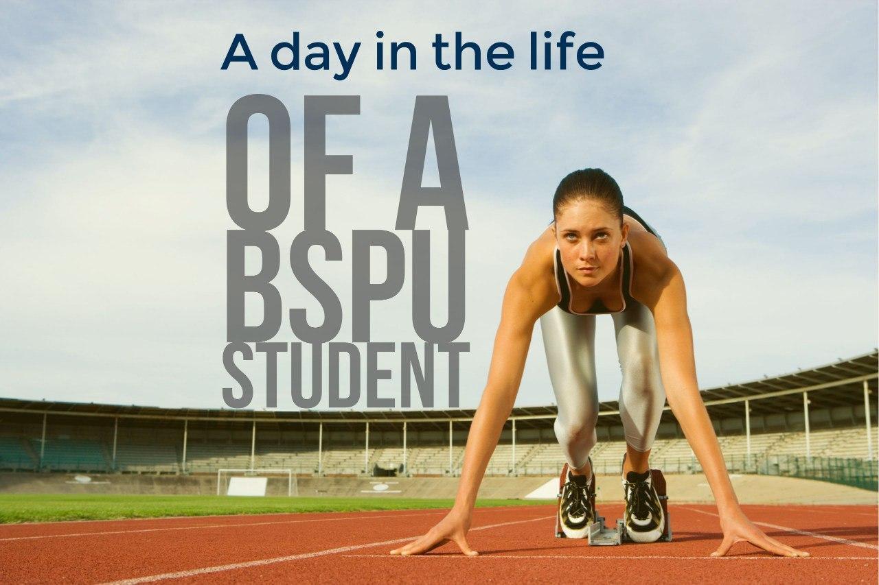 «Студент-на-один-день в БГПУ» 2018