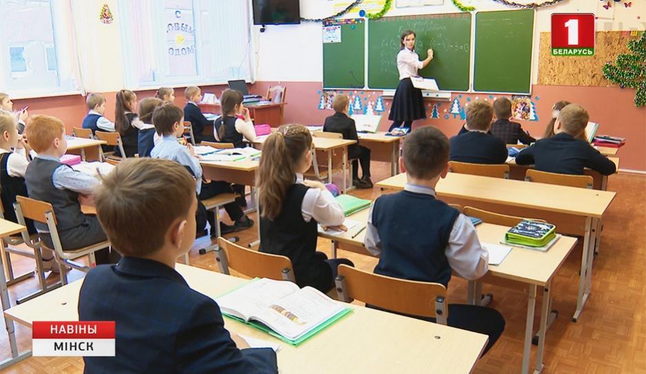 БТ-1 |В Минске открывается все больше профильных педагогических классов