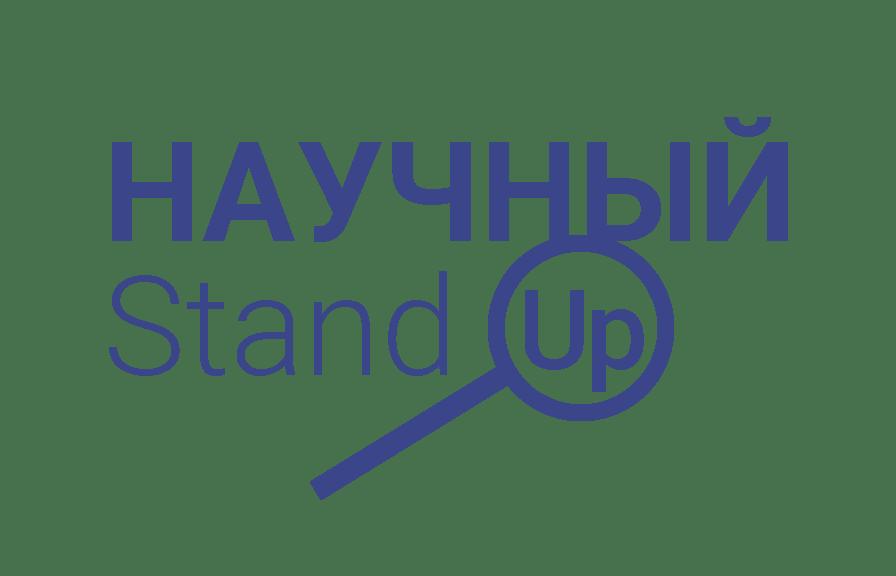 Декада студенческой науки в БГПУ — 2019