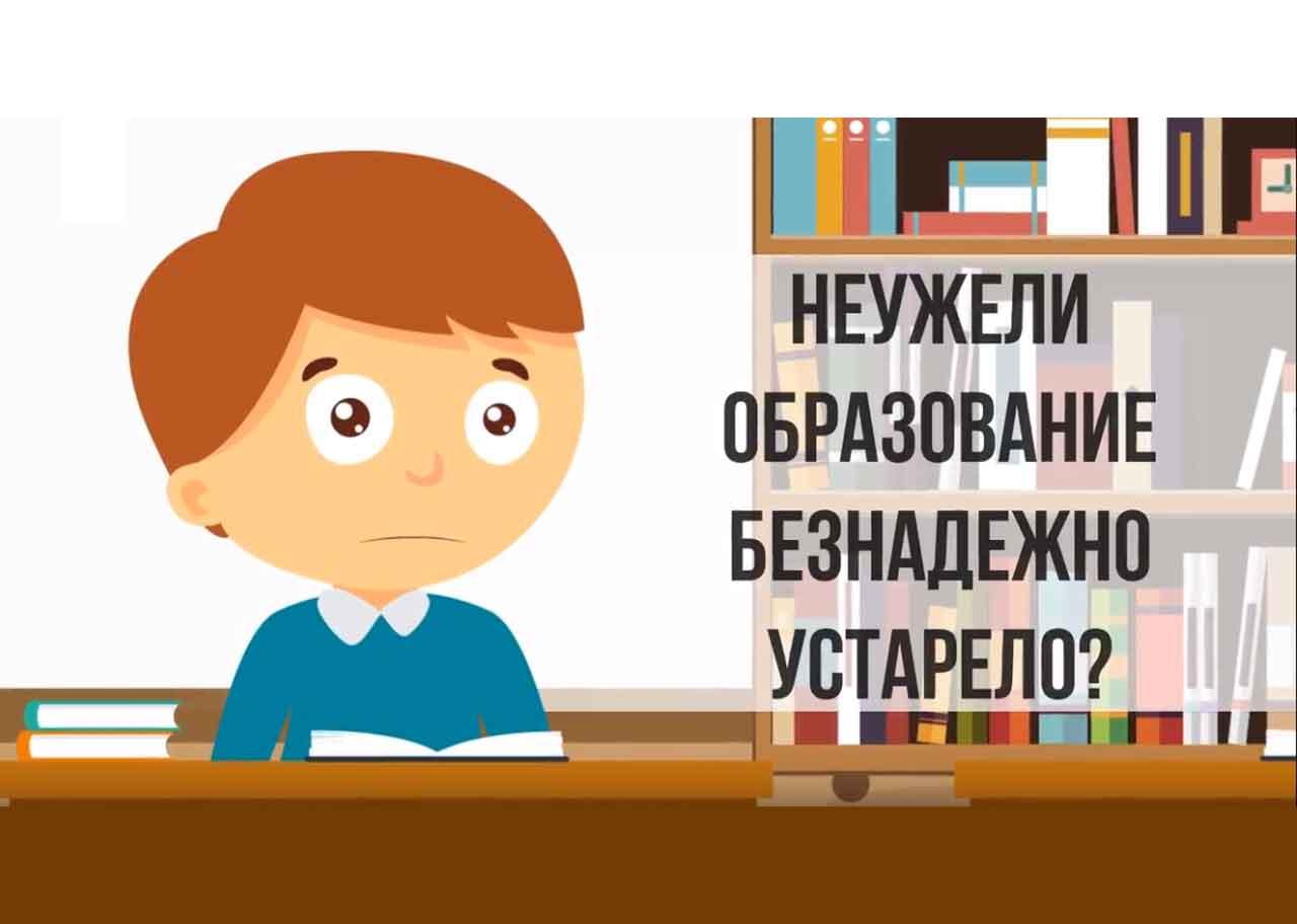 ФОРСАЙТ-ИДЕИ