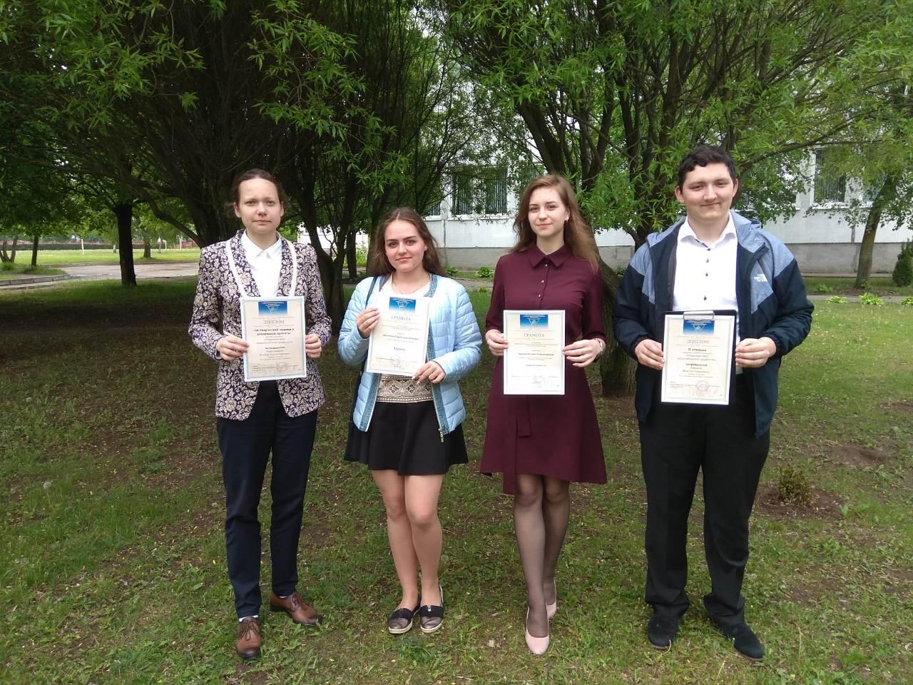 Поздравляем учащихся педагогических классов  средней школы № 8 г. Слонима!