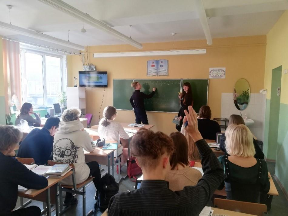 День Учителя – праздник для всей гимназии (из опыта работы гимназии № 20 г. Минска)