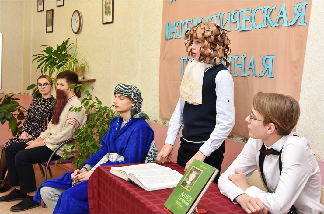 Педагогические классы: опыт международного сотрудничества