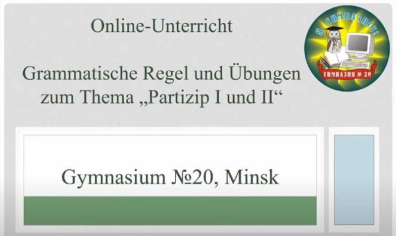 Причастия настоящего и прошедшего времени (Grammatische Regel und Übungen zum Thema «Partizip I und II»)