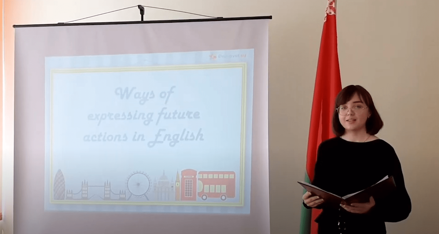 Ways of expressing future actions in English» (Способы выражения будущих действий в английском языке)