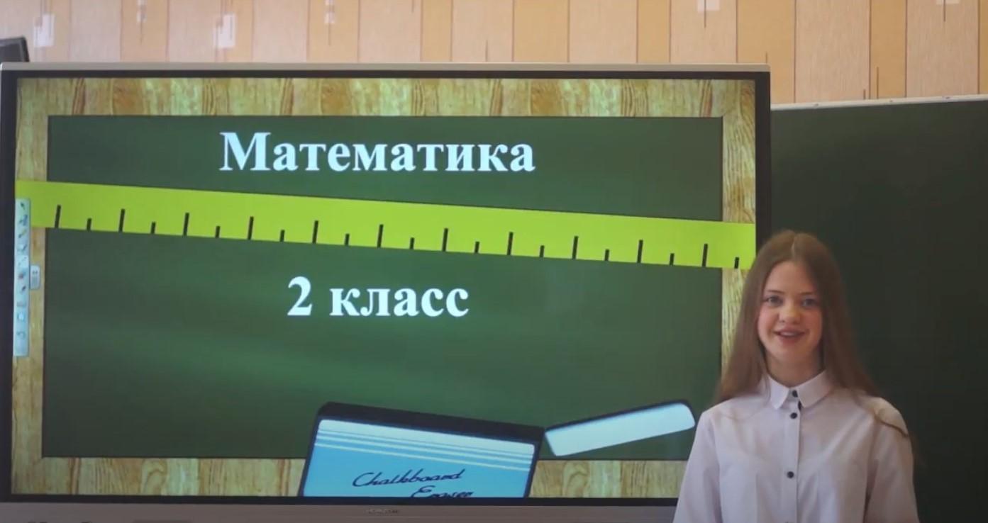 Таблица умножения с числом 3