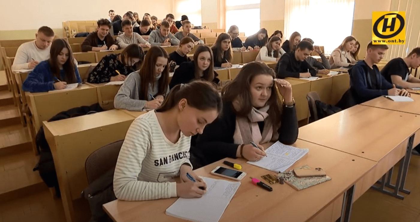 ОНТ | БГПУ им. Максима Танка: как проходит обучение и подготовка специалистов?