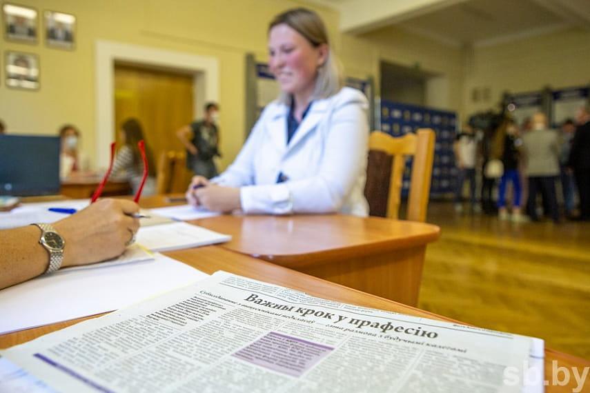 Сколько человек БГПУ планирует принять в этом году, и на каком факультете обычно больше всего парней | Минск-новости