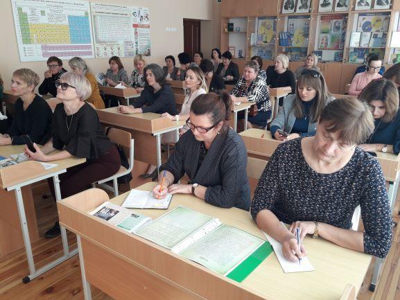В школе-лаборатории прошёл семинар по организации профильного обучения педагогической направленности