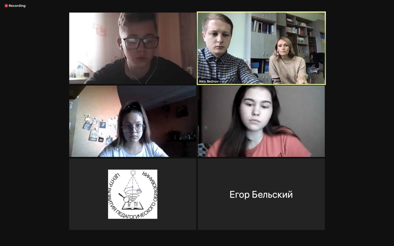 Состоялась встреча Совета клуба «ПРОФиль+» в онлайн-формате