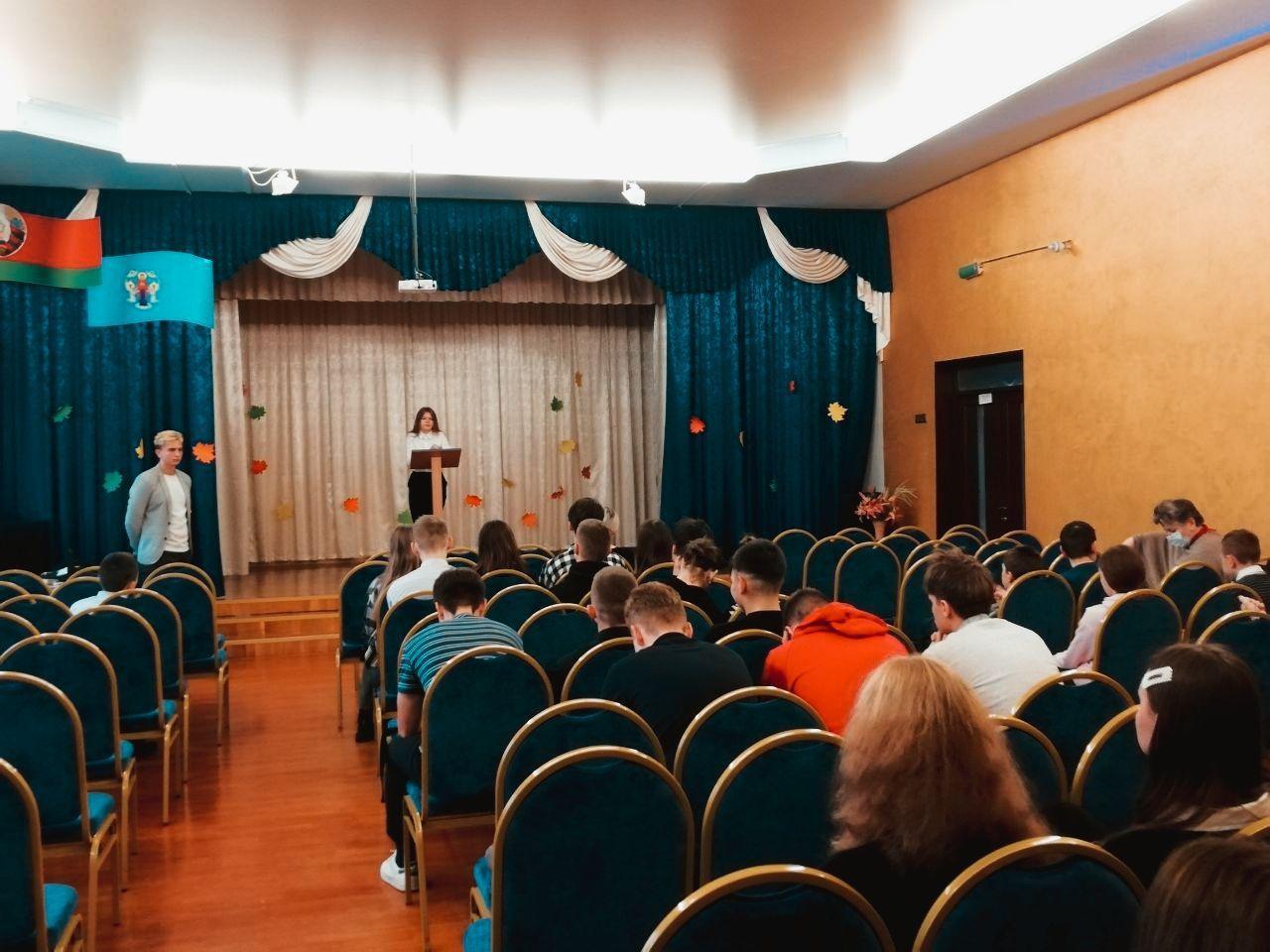 13 ноября прошла встреча «ПРОФиль+» с учащимися СШ №47 г.Минска