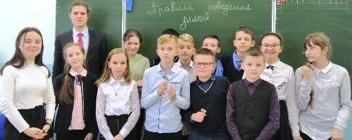 В 20 гимназии г.Минска прошла серия  внутришкольных мероприятий